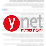 מאמר ב-YNET ד